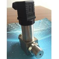 Buy cheap HPT-7 0-5V Differential Pressure Transmitter for water tanks application from wholesalers