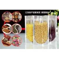 China transparent ziplock packaging bags,plastic bag zip lock,empty tea bag for sale on sale