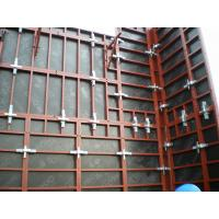 Buy cheap Water proof Customized Concrete Wall Formwork , permanent formwork for Straight Wall from wholesalers
