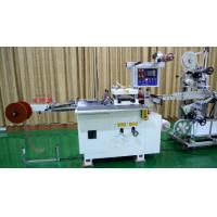 Leather Automatic Screen Protector Die Cutting Machine / Die Cutting Equipment Manufactures
