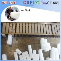 Buy cheap Large Capacity Ice Block Plant / Industrial Ice Maker Machine74kw.h / ton from wholesalers