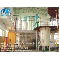 Buy cheap cooking oil solvent extraction plant,edible oil solvent extraction pant,solvent extractor,to extract oil by solvent from wholesalers