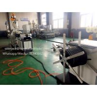 Buy cheap single wall corrugated pipe extruder machine/manufacturer in China from wholesalers