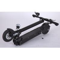 Buy cheap High Speed 12AH Folding Electric Bike E-Scooter 45KM Long Distance For Adult from wholesalers