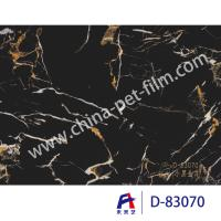 Buy cheap High Definition Printing Pvc Decorative Foil Black Marble Moth Proofing from wholesalers