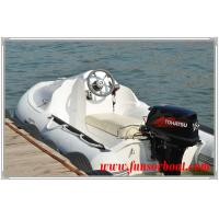 Buy cheap Hard Bottom JET SKI RIB Rigid Inflatable Boats Three Person Inflatable Boat from wholesalers