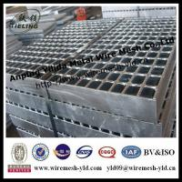Buy cheap Hot-dipped galvanized steel grating , Steel grid plate from wholesalers