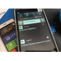 Buy cheap Phone Type English Spanish Translator Offline Simultaneous For Conversation from wholesalers