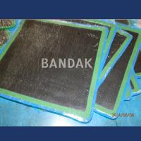Buy cheap V-quality Rhomboid Patch Fabric reinforced with bonding product