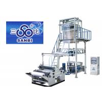 PE Plastic Blown Film Extrusion Machine T Shirt Shopping Bag Production Manufactures
