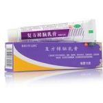 Buy cheap Compound Camphor Cream15g/Box)Eczema Dermatitis Skin rash Minor Disease Beijing Bao Fu Ling Chinese Compound Camphor from wholesalers