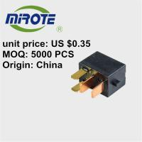 Buy cheap Used for Toyota 39794-SDA-902 90987-01012 automobile air conditioning relay 39794-SDA-004 RY724 from wholesalers