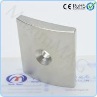 Buy cheap Super strong powerful rare earth permanent NdFeB motor magnets for electric motors from wholesalers