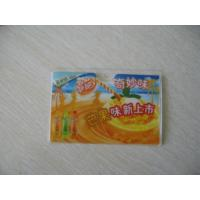 Buy cheap Eco Friendly Customer Design PVC Badge Holder For Office / Exhibition from wholesalers