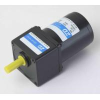 Buy cheap Induction Motor - Ind-90mm40w from wholesalers