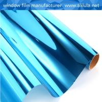China 1.52*30m Free sample building film for galss window, pravicy window static cling film for car on sale