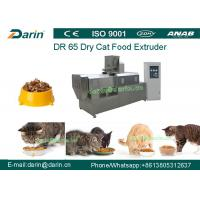 Buy cheap Full Automatic Cat Food Double Screw Processing Line dog food machine from wholesalers