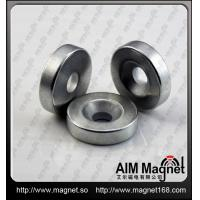 Buy cheap High quality permanent ring sintered ndfeb magnet from wholesalers