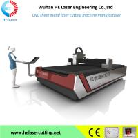 Buy cheap Stainless Steel Laser Cutting Machine , Industrial Laser Cutter Equipment HECF3015IIWJ from wholesalers