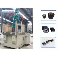 Buy cheap PPR / PVC Pipe Fitting Injection Molding Machine , Vertical Plastic Moulding Machine from wholesalers
