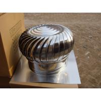 Buy cheap 300mm Industrial No Powered Wind Driven Fan from wholesalers
