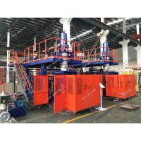 Buy cheap SS Automatic Extrusion Blow Molding Machine 25 L Oil Jerrican Making from wholesalers