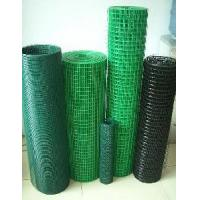 Buy cheap Plastic Coated Iron Wire Mesh from wholesalers
