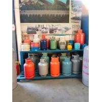 Buy cheap Refilling LPG GAS CYLINDER from wholesalers