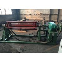 Wholesale Expanded Sheet Metal Decoiler 4KW 220 / 380V Motor For Bearing Coil Material from china suppliers
