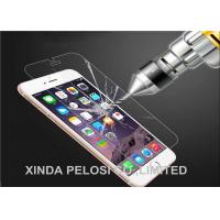 Buy cheap Tempered Cell Phone Screen Protector 9H Glass Anti Radiation SGS Approved from wholesalers