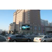 P10 Outdoor Adertising LED Display  960*960 mm Iron Cabinet Full color DIP LED Screen Manufactures
