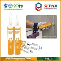 Buy cheap Low Modulus One Component Polyurethane Construction Joints Sealant Adhesive For Building Expansion JointsPU821 from wholesalers