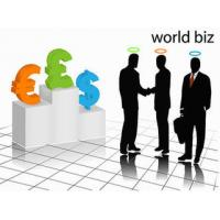 Buy cheap For your HongKong Company from wholesalers