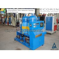 5 ~ 20 G / S Polyurethane Ear Plug Machine With POLY Metering Unit Low Noise Manufactures