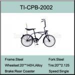 Buy cheap 20 Inch Lowrider Beach Bike from wholesalers
