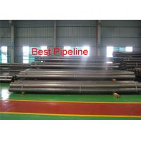 Wholesale ASTM A213 T11 Alloy Steel Pipe P11 Alloy Steel SCH 40  Fabricated Type from china suppliers