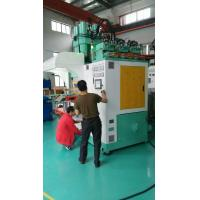 Buy cheap 300 Ton Rubber Spare Parts Injection Molding Machine from wholesalers