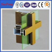 Buy cheap aluminum profile for buildings materials, aluminum extrusion for curtain wall decoration from wholesalers
