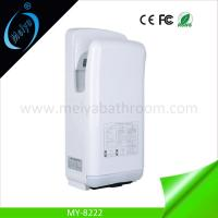 Buy cheap high speed dual air jet hand dryer from wholesalers