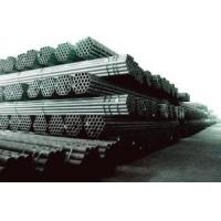 Buy cheap 20 Inch Schedule 40 Seamless Steel Pipe from wholesalers