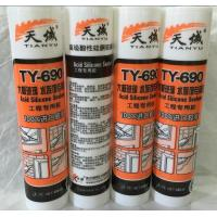 Wholesale Acetoxy Curing Marine Grade Silicone Sealant Aluminum One - Part from china suppliers