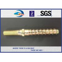 Buy cheap Hot Forging Railway Sleeper Screws Double End Special Track Bolt Customized from wholesalers