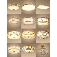 Buy cheap Copper Domestic LED Lighting Ceiling Lamp Glass Cover Bedroom Living 10~50W Restaurant Cafe from wholesalers