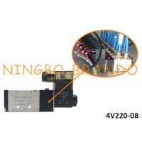 Buy cheap 4V210-08 1/4'' AirTAC Type Air Contrl Pneumatic Solenoid Valve For Automatic Mask Making Machine from wholesalers