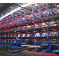 Buy cheap C Column Cantilever Rack (CC0001) from wholesalers