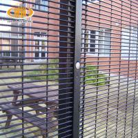 Buy cheap 1.8*2.5m High Security Anti-climb 358 Fence Powder Coated Clear vu Fence from wholesalers