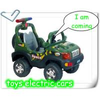 Buy cheap electric ride on toy cars from wholesalers