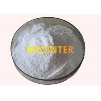 Buy cheap Creatine phosphate disodium salt CAS 922-32-7 Pharmaceutical Grade Chemicals from wholesalers