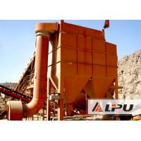 Buy cheap Multipurpose Dust Collector in Ore Dressing Plant and Drying Industry 1.5kw from wholesalers