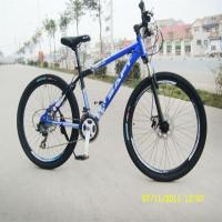 Buy cheap new motocross with 21 speed from wholesalers